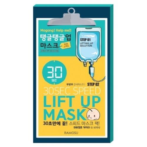 Лифтинг-маска мгновенного действия, 2мл, Ramosu