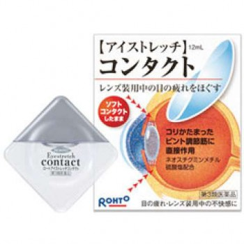 Капли для глаз Rohto Eyestretch Contact