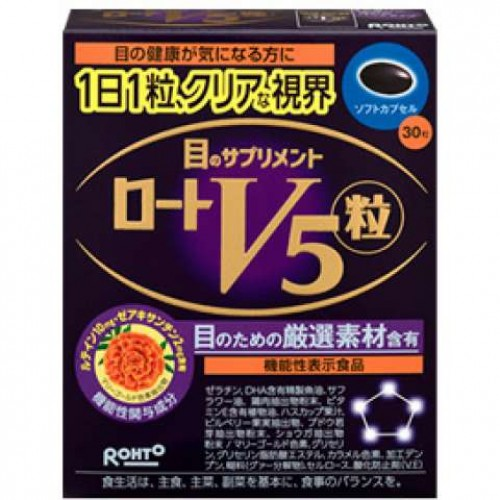 Rohto Лютеин V5 (30 капсул на 30 дней)