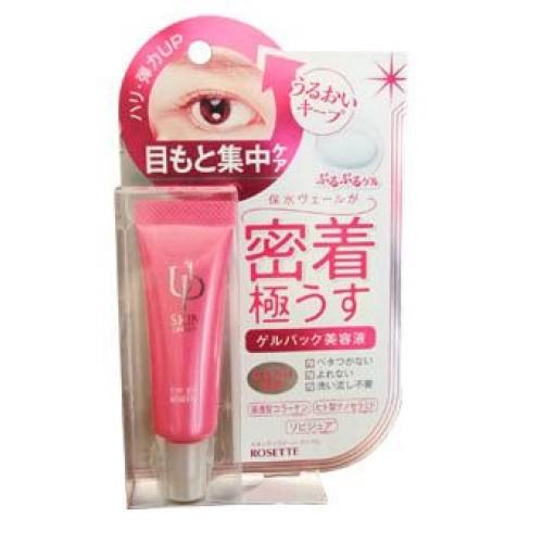 Увлажняющий гель для кожи вокруг глаз на основе натуральных компонентов с коллагеном и церамидами