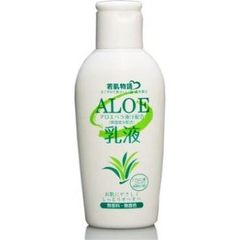 Питательное молочко для лица с экстрактом алоэ, гиалуроновой кислотой и коллагеном