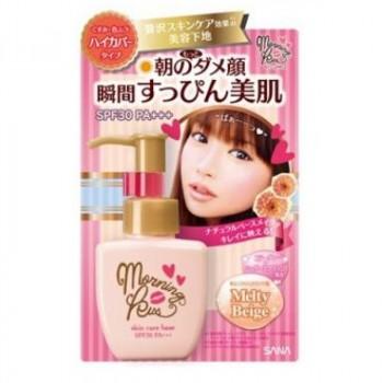 SPF 30 Основа под макияж (увлажняющая, для сухой кожи)