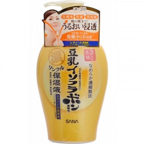 Увлажняющее и подтягивающее молочко с ретинолом и изофлавонами сои 3 в 1 (с дозатором)