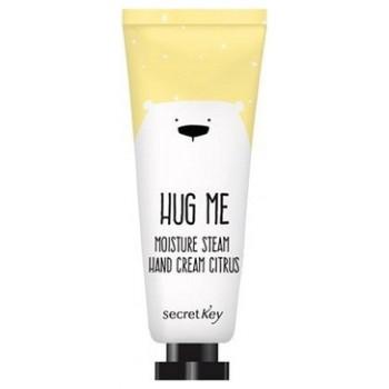 Крем для рук увлажняющий HUG ME Moisture Steam Hand Cream Citrus