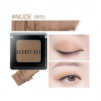 Тени для век моно Fitting Forever Single Shadow_#Nude(Skin Beige)