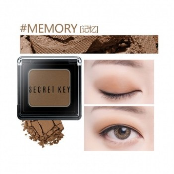 Тени для век моно Fitting Forever Single Shadow_#Memory(Warm Brown)