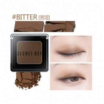 Тени для век моно Fitting Forever Single Shadow_#Bitter(Choco Brown)