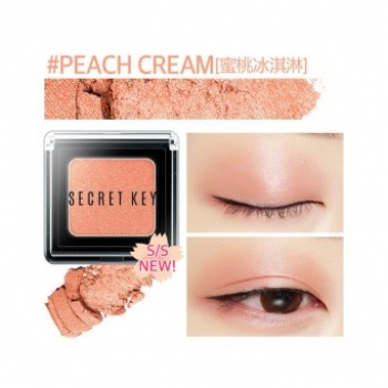 Тени для век моно Fitting Forever Single Shadow_#Peach Cream(Vivid Coral)