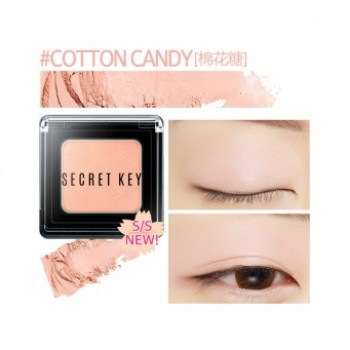 Тени для век моно Fitting Forever Single Shadow_#Cotton Candy(Light Pink)