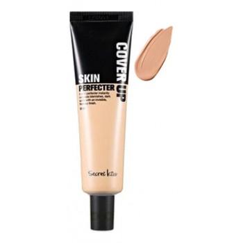 Крем ББ для идеального лица 23 Cover Up Skin Perfecter Natural Beige