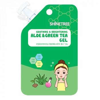 Гель для лица успокаивающий с экстрактом алоэ и зеленого чая