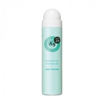 Спрей дезодорант-антиперспирант с ионами серебра с лёгким цветочным ароматом детской присыпки
