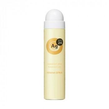 Спрей дезодорант антиперспирант с ионами серебра с ароматом вербены и цитрусов