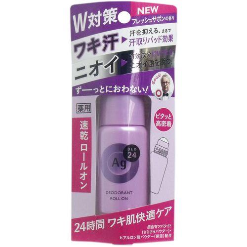 Роликовый дезодорант-антиперспирант с ионами серебра с ароматом свежести