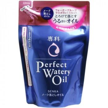 Гидрофильное масло для снятия макияжа с гиалуроновой кислотой и протеинами шелка (мэу)