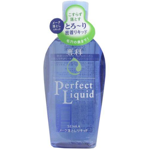 Жидкость для снятия макияжа с гиалуроновой кислотой и протеинами шелка