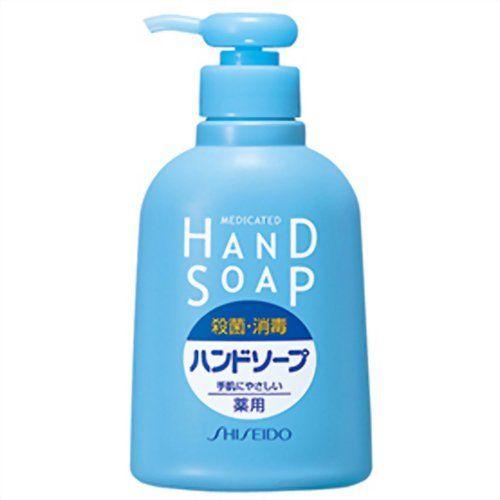 Антибактериальное жидкое мыло для рук