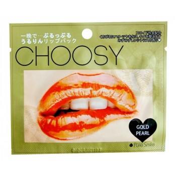 Омолаживающая маска для губ с коллоидами золота