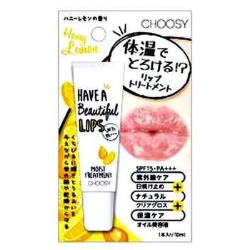 Солнцезащитный увлажняющий бальзам для губ с маслом макадамии SPF15 PA+++