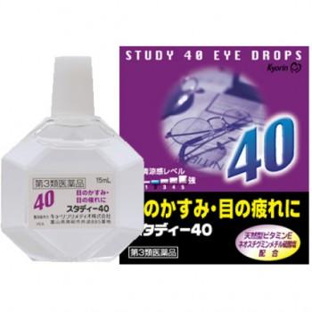 Капли для глаз Kyorin Study 40