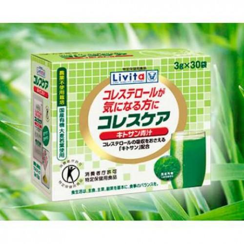 Livita Для нормализации холестерина (30 пакетиков)