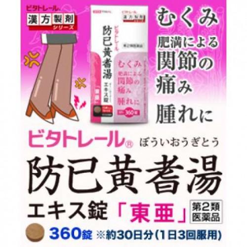 VitaTreal Для здоровья ног (360 таблеток на 30 дней)
