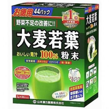 Зелёный сок Аодзиру из молодых побегов ячменя