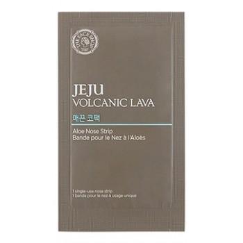 Полоски для носа очищающие Jeju Volcanic Lava Pore Clear Nose Strip