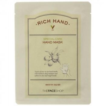 Маска для рук питательная Rich Hand V Special Care Hand Mask