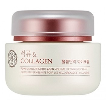 Крем для глаз с экстрактом граната и коллагеном Pomegranate and Collagen Volume Lifting Eye Cream