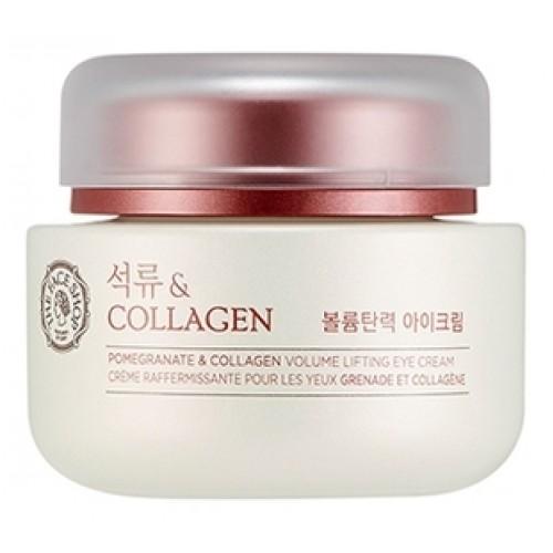 Крем для глаз с экстрактом граната и коллагеном Pomegranate and Collagen Volume Lifting Eye Cream