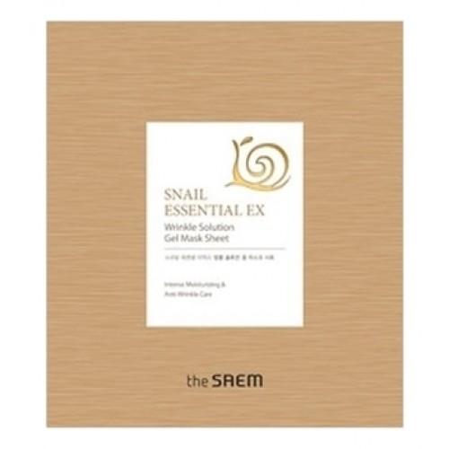 Маска для лица антивозрастная Snail Essential EX Wrinkle Solution Gel Mask Sheet
