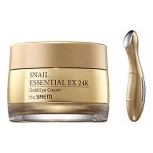 Крем для кожи вокруг глаз с муцином улитки и вибромассажер Snail Essential EX 24K Gold Eye