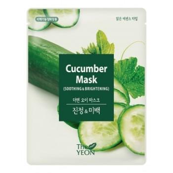Маска для лица тканевая успокаивающая Cucumber Mask [Soothing & Brightening]