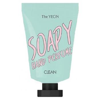 Крем для рук парфюмированный Soapy Hand Perfume [Clean]