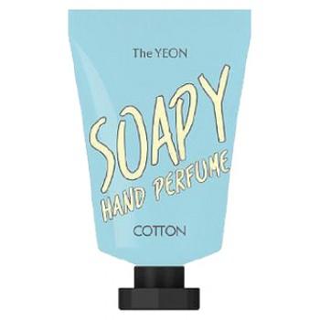 Крем для рук парфюмированный Soapy Hand Perfume [Cotton]
