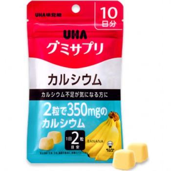 Кальций с витамином D3 и коллагеном со вкусом банана