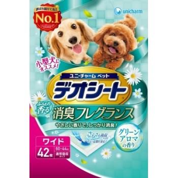 Подстилки (пеленки) для собак UNICHARM 60*44см дезодорирующие с ароматом зелени 42 шт