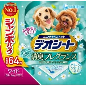 Подстилки (пеленки) для собак UNICHARM 44*60см дезодорирующие с ароматом зелени 64 шт