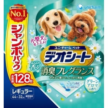 Подстилки (пеленки) для собак UNICHARM 44*32см дезодорирующие с ароматом зелени 128 шт