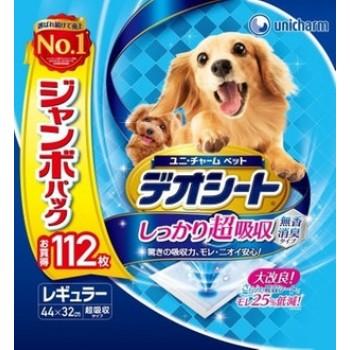 Пеленки для животных UNICHARM 44х32см, без запаха, 112 шт