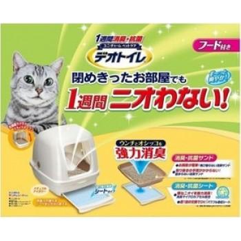 Биотуалет для кошек UNICHARM набор: лоток-домик, лопатка, наполнитель 2л, подстилка 1 шт, слоновая кость