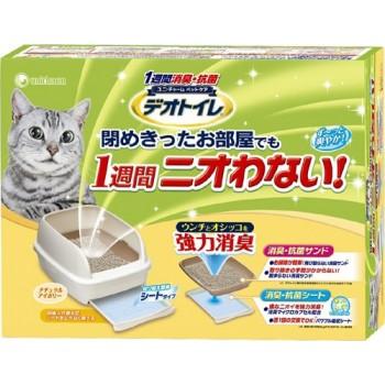 Биотуалет для кошек UNICHARM набор: лоток открытый, лопатка, наполнитель 2л, подстилки 1 шт бежевый