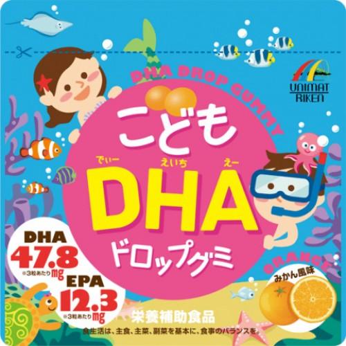 Unimat Riken Омега-3 (90 конфет на 30 дней)