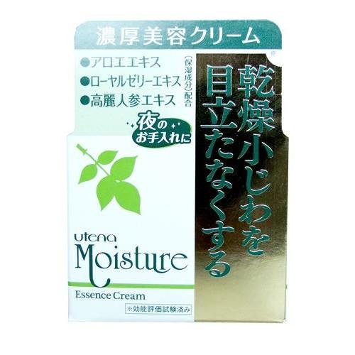 Интенсивно увлажняющий крем-эссенция для очень сухой кожи с экстрактом алоэ