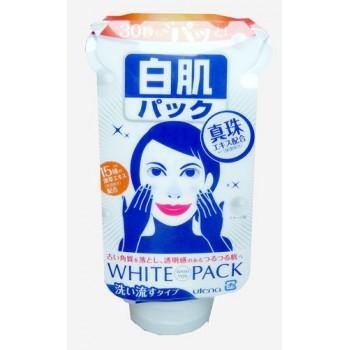 Увлажняющая кремовая маска для лица с эффектом выравнивания цвета кожи с экстрактом жемчуга