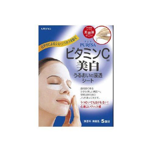 Увлажняющая маска-салфетка для лица с витамином С