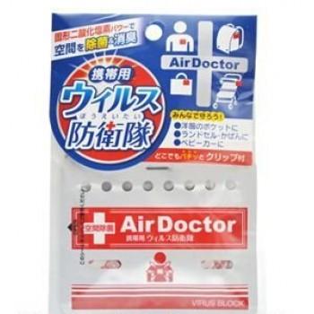 Портативный вирус блокер AIR DOCTOR с клипсой красный