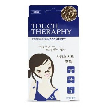 Патчи очищающие для носа Touch Therapy Cacao Pore Clear Nose Sheet Pack