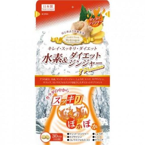 YUWA Водородная диета с имбирем и манго (60 таблеток на 30 дней)